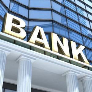 Банки Юрьи