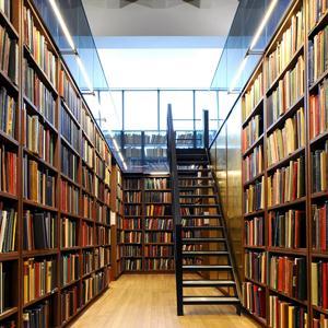 Библиотеки Юрьи
