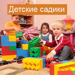 Детские сады Юрьи