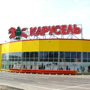 Гипермаркеты Юрьи
