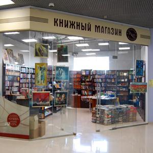 Книжные магазины Юрьи