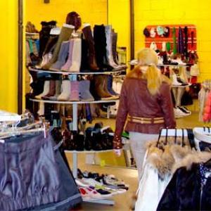 Магазины одежды и обуви Юрьи