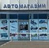 Автомагазины в Юрье