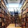 Библиотеки в Юрье