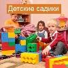 Детские сады в Юрье