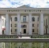 Дворцы и дома культуры в Юрье