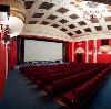 Кинотеатры в Юрье