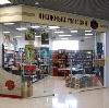 Книжные магазины в Юрье