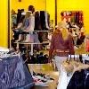 Магазины одежды и обуви в Юрье