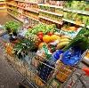 Магазины продуктов в Юрье