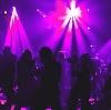 Ночные клубы в Юрье