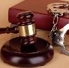Суды в Юрье