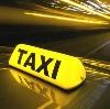 Такси в Юрье