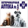 Ветеринарные аптеки в Юрье
