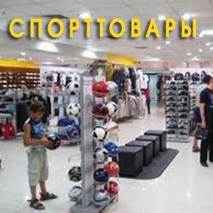Спортивные магазины Юрьи
