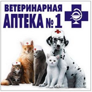 Ветеринарные аптеки Юрьи